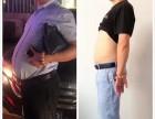 变啦教练默默: 变啦饼干真的能减肥吗