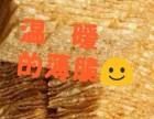 薄脆批发 北京煎饼专用薄脆 一片温暖的薄脆