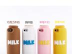 牛奶瓶手机壳 iphone5s潮牌壳 手机壳 硅胶保护套 MILK硅胶手机壳
