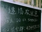 桂林迷墙青年旅舍 床位房 日租房 月租房