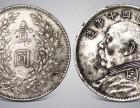 重庆城口哪里可以免费鉴定古钱币拍卖