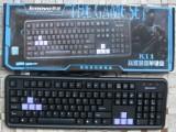 联想键盘 联想K11键盘 游戏键盘 游戏键盘 电脑键盘 键盘