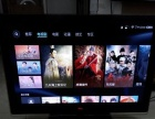 TCL-42英寸4K全高清网络智能液晶平板大电视