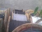 光缆出售,光缆回收、废旧光缆回收、皮线光缆回收