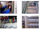 水电安装维修,电路维修,电工,水暖,大理古城及周边,电话
