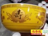 达州寿碗定制-达州寿碗批发价格-达州寿碗
