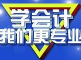 桂林秀峰區會計培訓機構