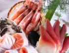 黑方日本料理加盟多少钱