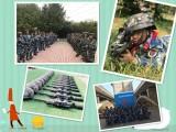 蓝海军事特训营国庆假期真人CS亲子活动
