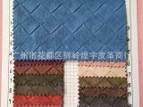厂家直销编织皮革 纳帕纹方格人造革 小羊