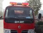 萍乡消防车,水罐消防车,消防洒水车,消防专用车厂家