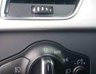 奥迪A52010款 A5 Coupe 2.0TFSI 无级(进口
