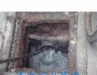 鄞州中河化粪池清理环卫抽粪高压清洗管道市政清淤