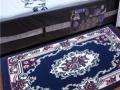 冠之雅地毯 冠之雅地毯诚邀加盟