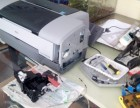 松江九亭复印机/打印机租赁维修,硒鼓加粉,加墨