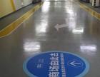 深圳龙岗坪山工程开荒清洁地板地面清洗打蜡地毯清洗外墙清洗服务