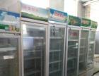 出售冰箱、冰柜、展示柜