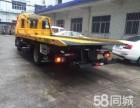 宁德24H拖车救援电话 救援速度很快