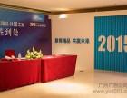 广州设计策划,服务有限公司