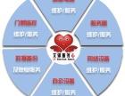 深圳南山西丽水库 西丽湖 德意名居上门维修电脑 网络