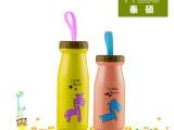批发 韩国儿童不锈钢冷水杯女随手杯防漏运动水壶便携柠檬杯子