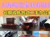 本地专业收售办公桌椅,屏风隔断等各式二手办公家具