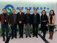 专业科技论文翻译公司 博雅翻译(上海)客户服务中心