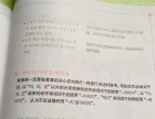暑期 韩语学习培训