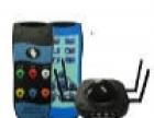 烟台市哪家无线投票器表决器打分器抢答器租赁价格便宜