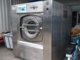 厂家出售各种水洗机械,洗涤设备等配件及酒店布草洗涤