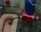 鄞州区钟公庙疏通马桶疏通下水道维修马桶盖装马桶