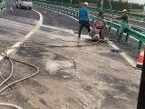 本溪路面地基下沉加固施工