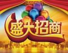上海金融界的新生个股场外期权招商加盟