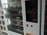 合肥艺桥科技自助售货机加盟厂家
