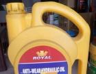 厂家直供皇家润滑油,质量保证,价格优惠。另招经销商