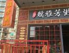 开粥店店需要多少钱-糯雅芳粥开放区域加盟一览