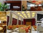 观澜国际酒店(承接大型会议、培训、接待、婚宴)