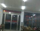 襄县某乡镇饭转让 商业街卖场 90平米