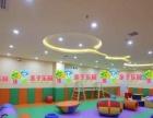 室内儿童乐园加盟 选择佳贝爱创业好项目新型游乐设备