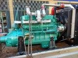 潍坊众柴490P柴油机带离合器粉碎机专用纯正潍柴
