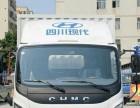 专业承接北京至全国货运,北京至全国各地回程车 价钱优惠