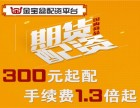 武汉正规白糖期货无息配资-300起-手续费1.3倍