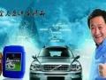 汽车防冻液玻璃水生产设备配套技术设备一机多用