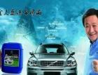汽车玻璃水防冻液设备一机多用免加盟费