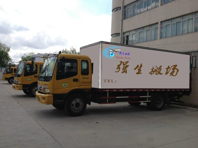 上海强生搬场有限公司,居民搬家 设备搬迁长途搬家预订中