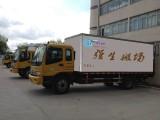 上海强生搬家公司,居民搬家 设备搬迁长途搬家预订中