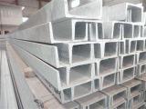 莆田提供好的不锈钢材料_泉州槽钢批发
