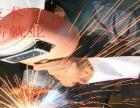 保定最好的焊接专业技术学校华中职业技术学校
