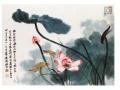 广州受买家委托征集青花瓷器珐琅彩名人字画古钱币快速出手