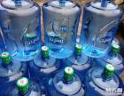 福州马尾自贸区桶装水送水电话